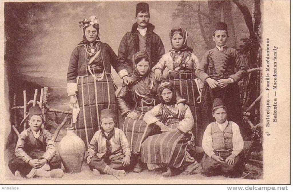 3 Pau2 Zepdji XIX XX Bulgarian Macedonian Greek family from Thessaloniki photograph 1890