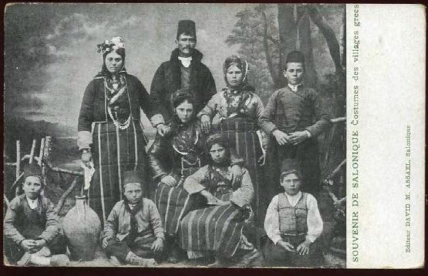 4 Pau2 Zepdji XIX XX Bulgarian Macedonian Greek family from Thessaloniki photograph 1890