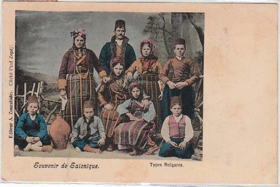 5 Pau2 Zepdji XIX XX Bulgarian Macedonian Greek family from Thessaloniki photograph 1890