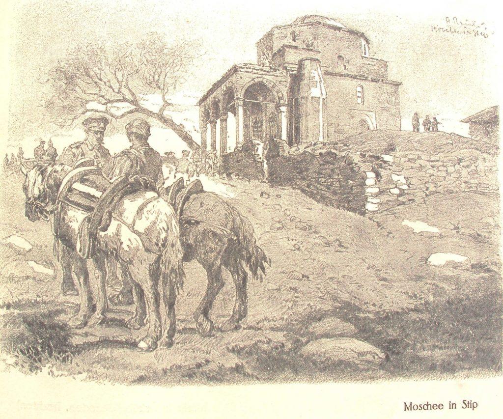 Џамија во Штип 1916, илустрација за книга