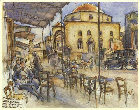 Солун 1930 акварел