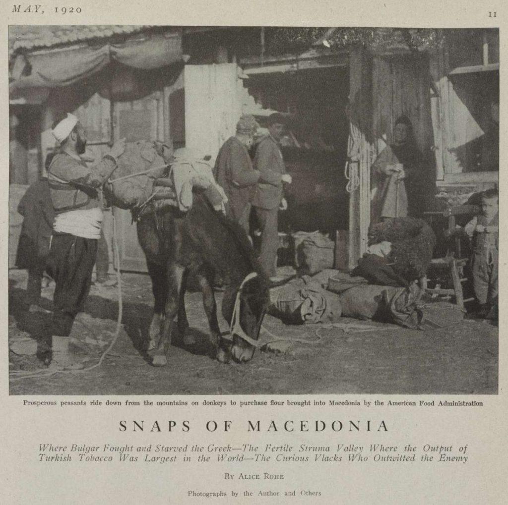 """Алис Рох (1876-1957) """"Слики од Македонија"""" , фотографии, 1920, објавено во магазинот Травел ( Патување) Robert McBride & Company, 1920, vol. 35, no. 1, стр. 11"""