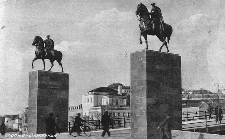 Споменици на крал Петар и Александар, Скопје 1937, бронза.