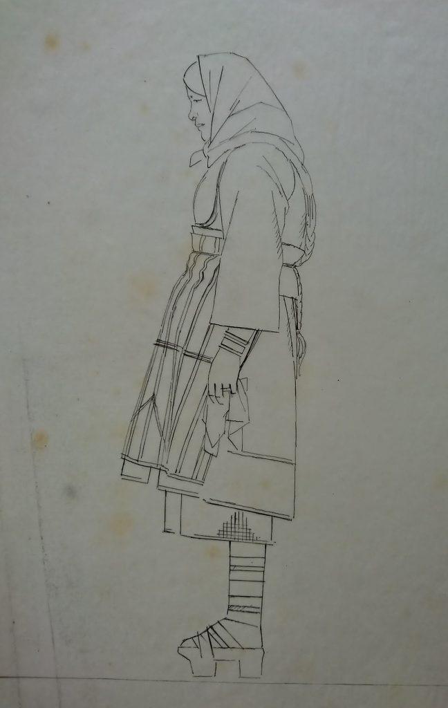 Селани од Македонија 1916
