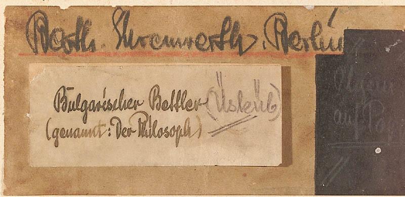 Berthold Ehrenwerth (1886-1944), Bulgarian beggars, Uskub 1927