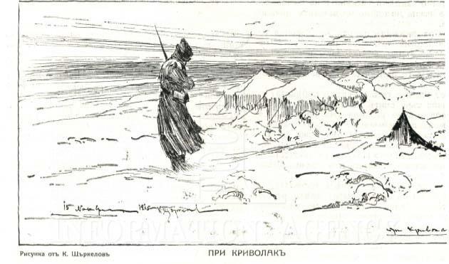 Кај Криволак 1915, илустрација
