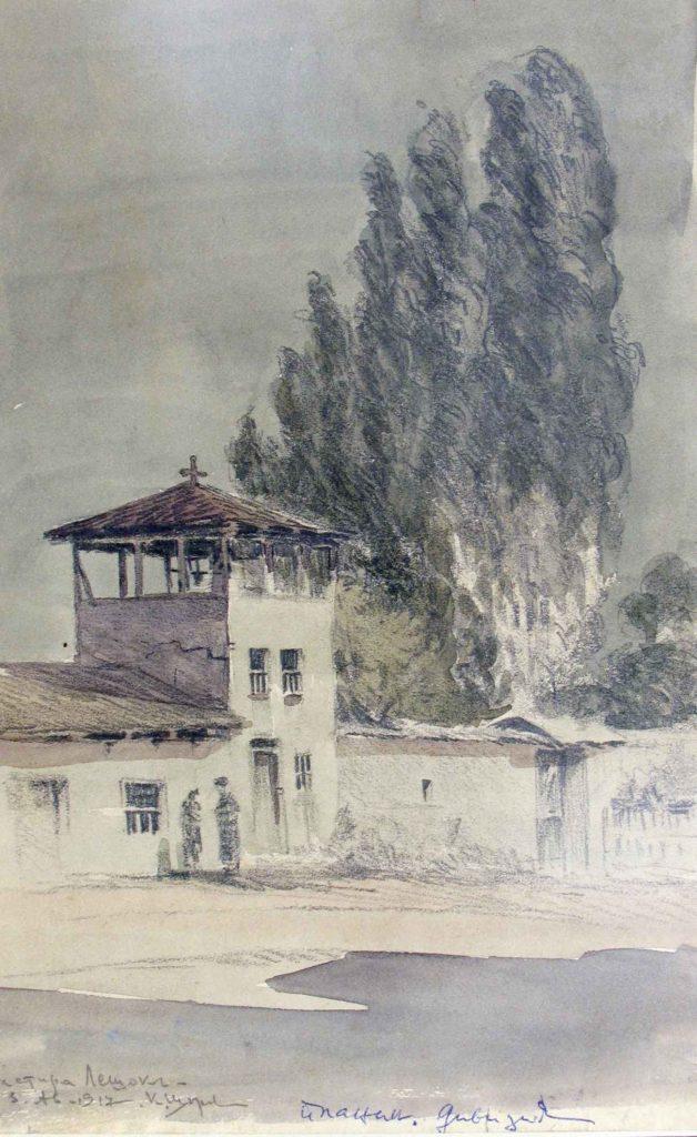 Манастирот во Лешок 1917, акварел
