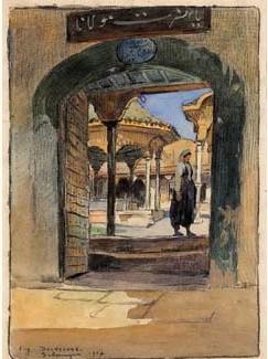 Влез во дервишко-вртачка џамија