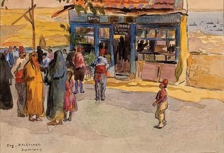 Турска Кафеана Солун 1917