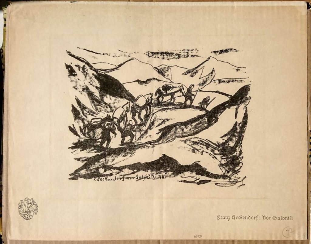 Franz Heckendorf ( 1888-1962) Landscape in front of Saloniki 1916 lithography