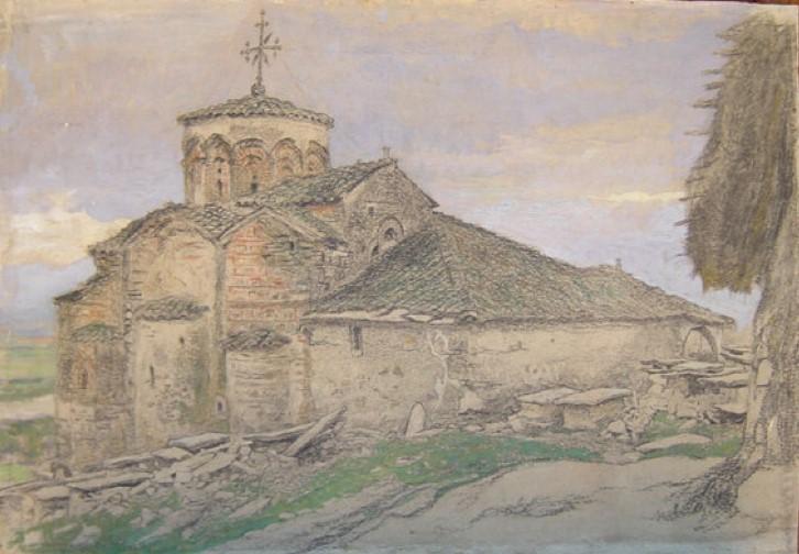 Georg Hänel 1879-1945 Saint Archangel Michael Monastery Prilep 1917 watercolor