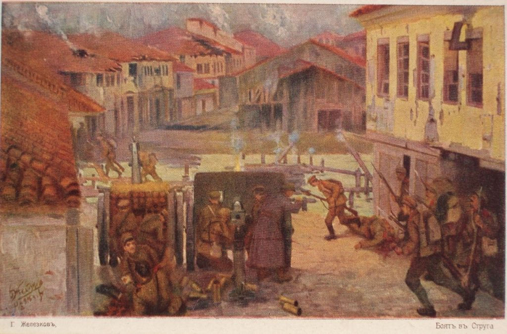 Gospodin-Zheliazkov-1873-1937-Battle-for-Struga-1915-oil-on-canvas-postcard-reproduction