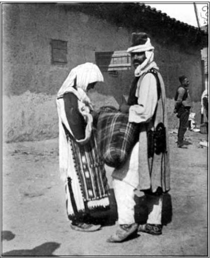 Богати селани во Скопје, 1904, фотографија