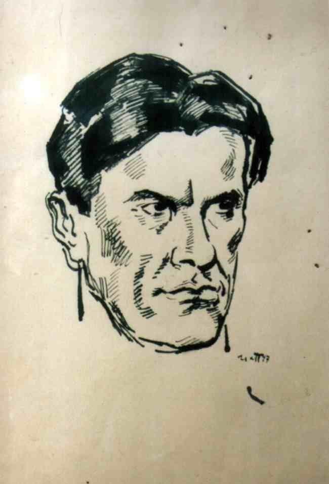 Портрет на Н.Ј. Вапцаров, туш