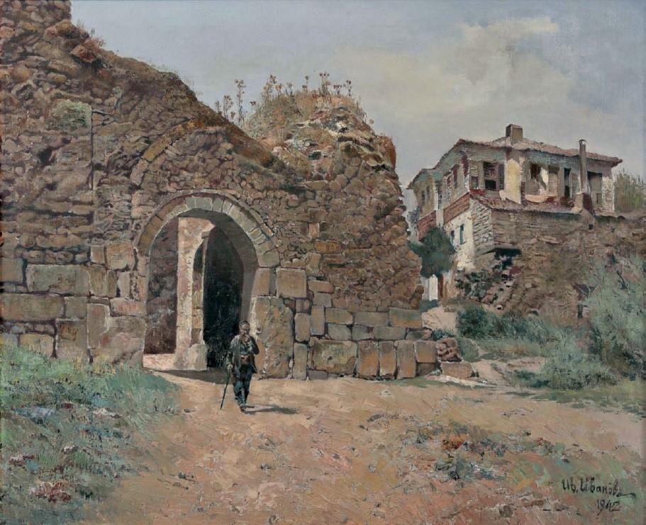 Охрид Самоилова Крепост 1942, масло на платно