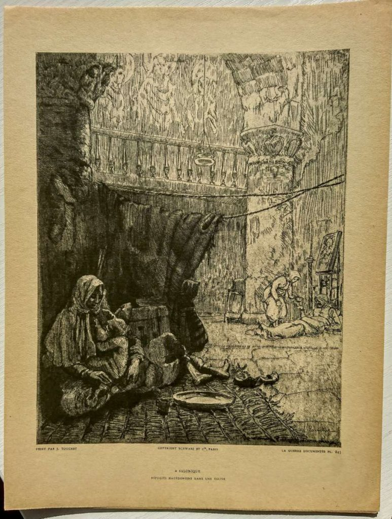 Jacques-Touchet-1887-1949-Macedonian-refugees-in-a-church-Thessaloniki-lithography