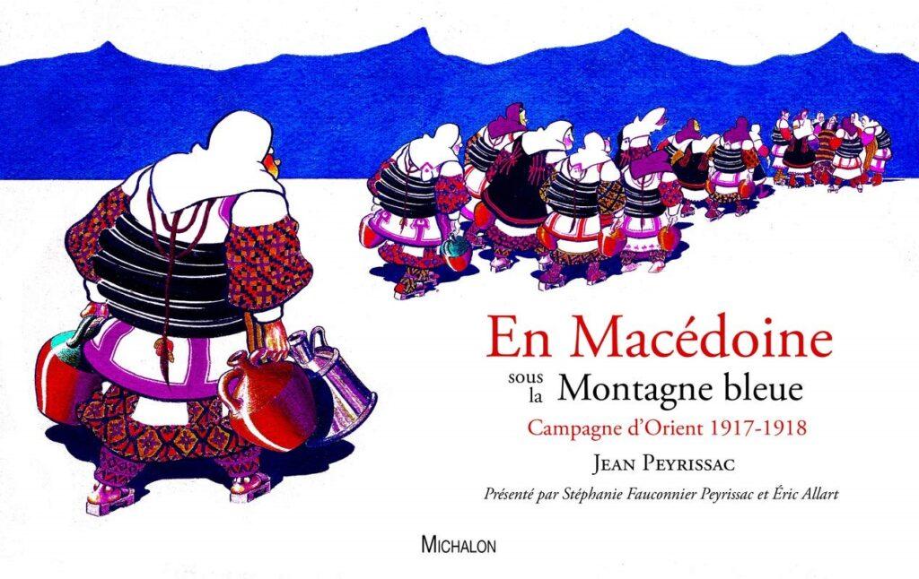 """Жан Пејрисак (1895-1974) акварели од Македонија од периодот 1917/1918 објевени во книгата """" En Macédoine sous la Montagne bleue - Campagne d'Orient 1917-1918"""""""