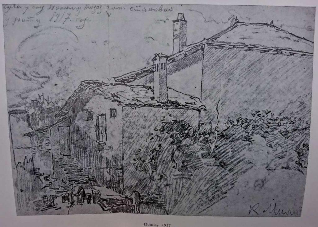 Kosta Miličević (1877 – 1920) Motive from Macedonia, Plevna 1917, drawing,