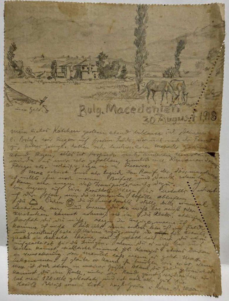 Max Rőmer 1878-1960 Drawings from Macedonia Skopje-Strumica-Valandovo Thessaloniki-1918