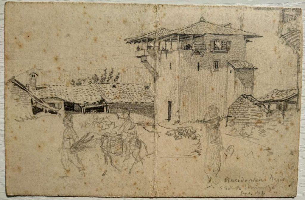 Max Rőmer 1878-1960 Drawings from Macedonia Skopje Strumica Valandovo Thessaloniki 1918