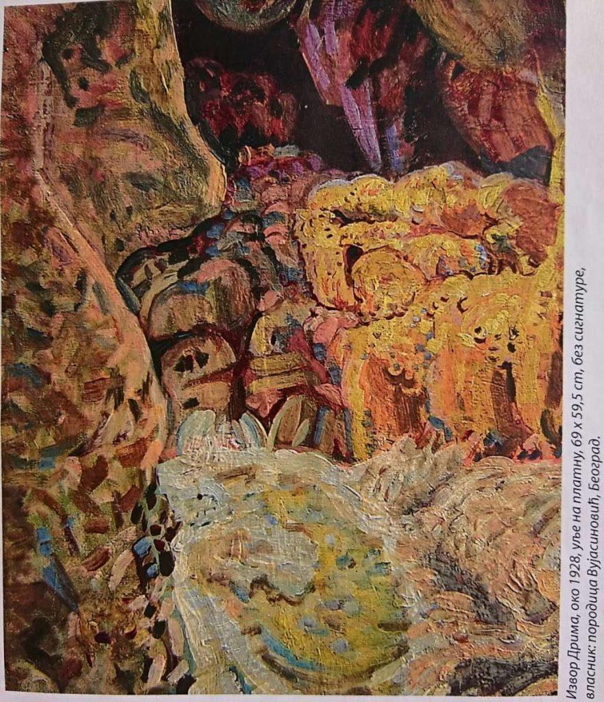 Nikola Petković Spring of river Drim oil on canvas 1928 1