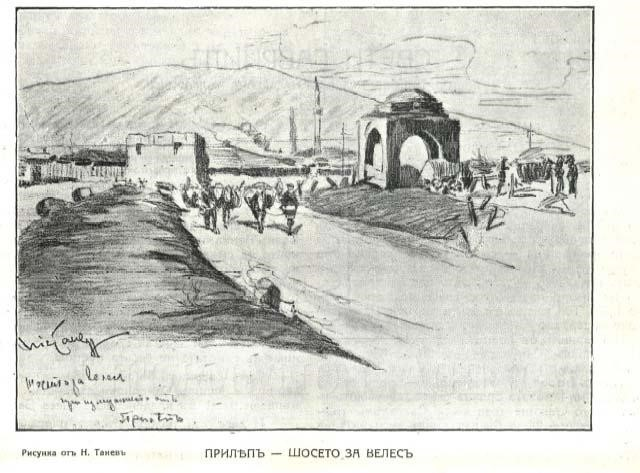 Nikola Tanev 1890-1962 Prilep the road to Veles 1916 pencil illustration drawing