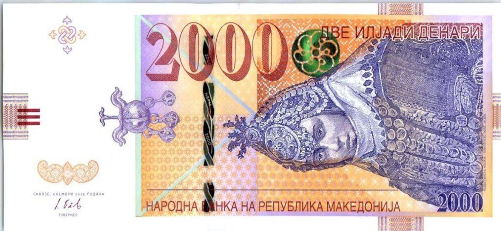 Olga Benson (1887-1977) Macedonian Folk Dress, 1930, decoration on 2000 denars bill