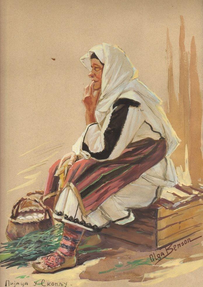 Македонска народна носија, 1930, акварел