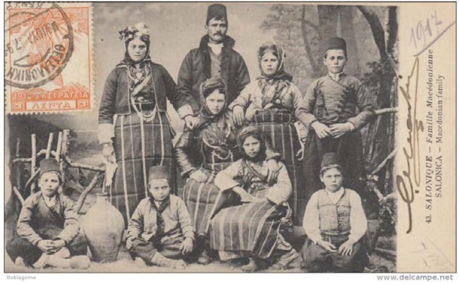 Pau2 Zepdji XIX XX Bulgarian Macedonian Greek family from Thessaloniki photograph 1890