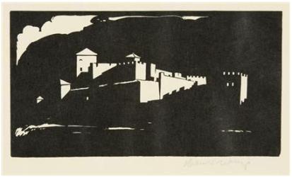 Солунски градски бедем 1918, дрворез