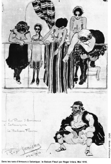 """Улица на љубовта""""  во Солун 1916, цртеж"""