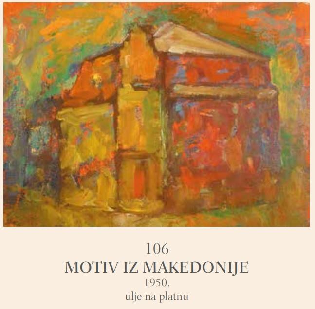 Мотив од Македонија 1950, масло на платно
