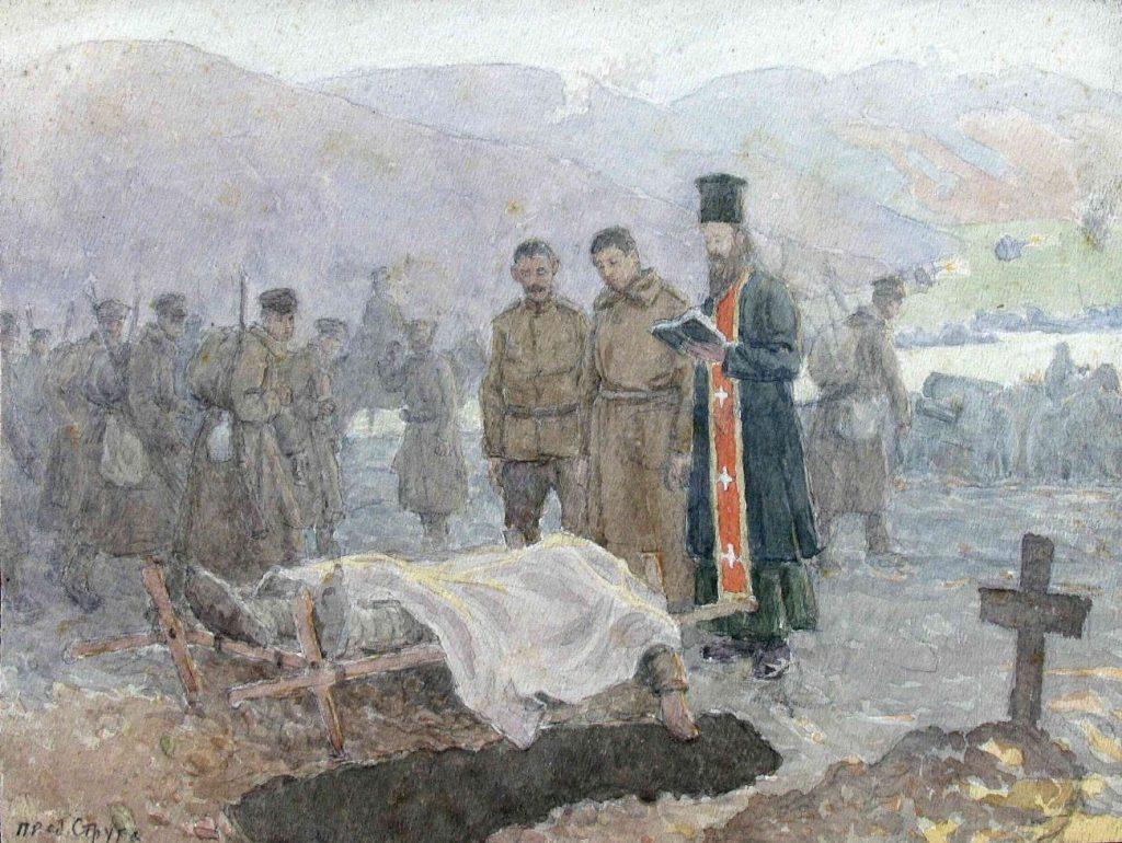 Stanyo-Stamatov-1887-1963-In-front-of-Struga-1918-watercolor