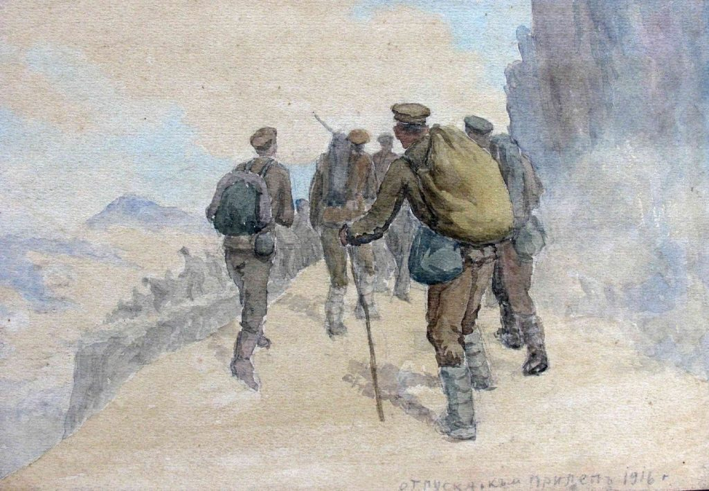 Stanyo-Stamatov-1887-1963-Road-to-Prilep-1915-watercolor
