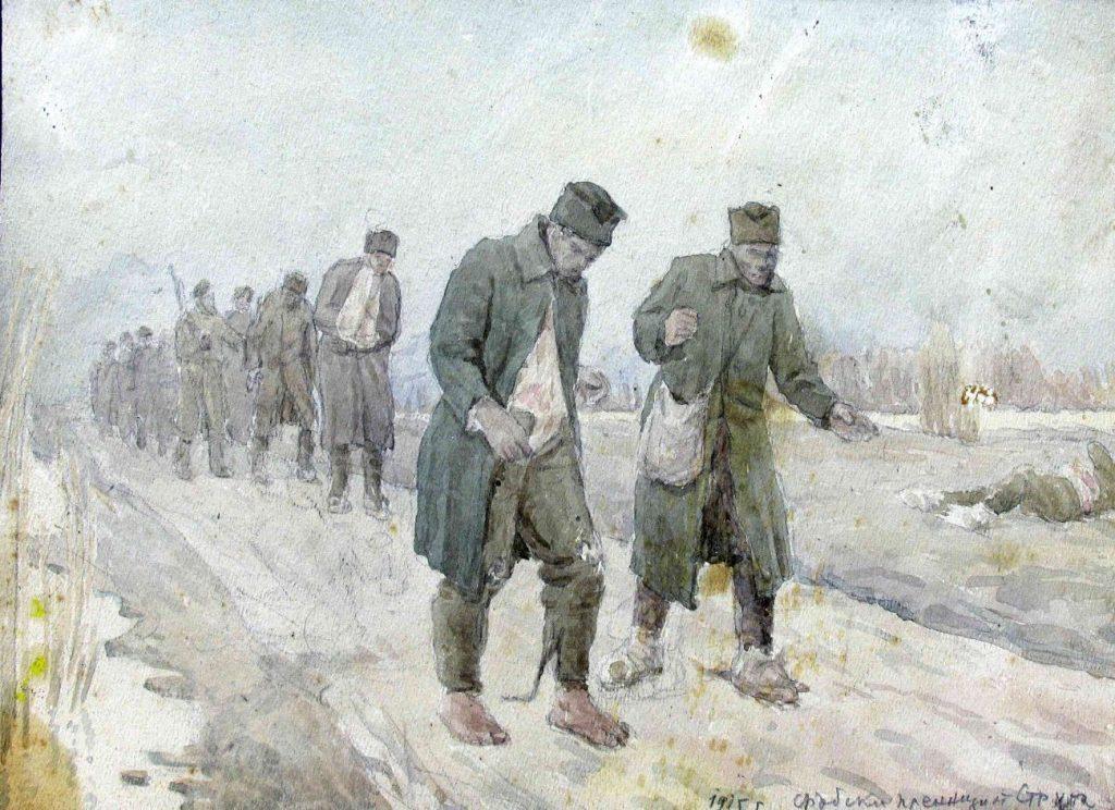 Stanyo-Stamatov-1887-1963-Serbian-Prisoners-in-Striga-1915-watercolor