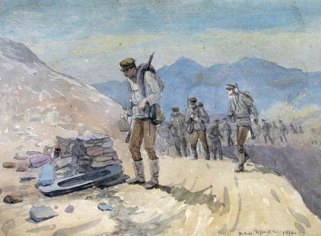 Stanyo-Stamatov-1887-1963-Toward-Prilep-1915-watercolor