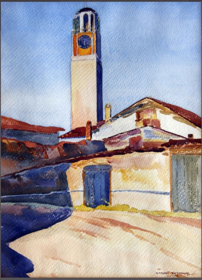 Strahil Titirinov (1905-1961) Bitola, 1941, watercolor