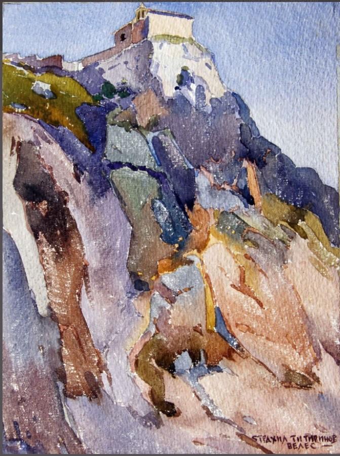 Strahil Titirinov (1905-1961) Veles, 1941, watercolor