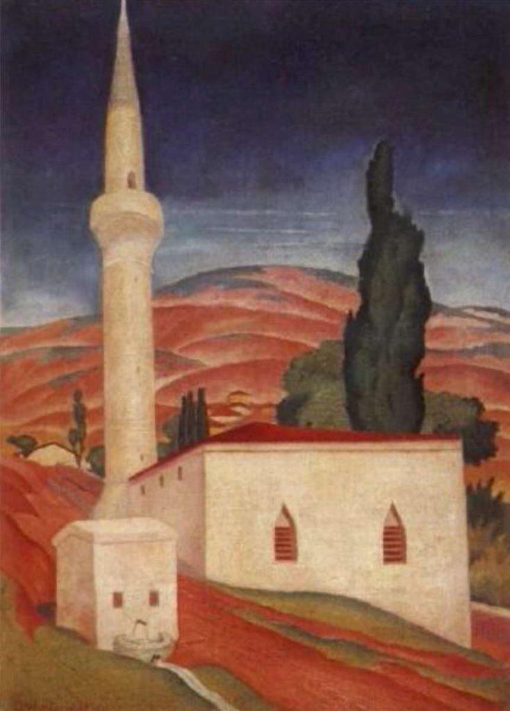 "Gustav Wunderwald (1882-1945) ""Mosque in Macedonia"" c.1918"