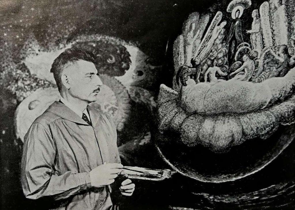 Учителот од Охрид