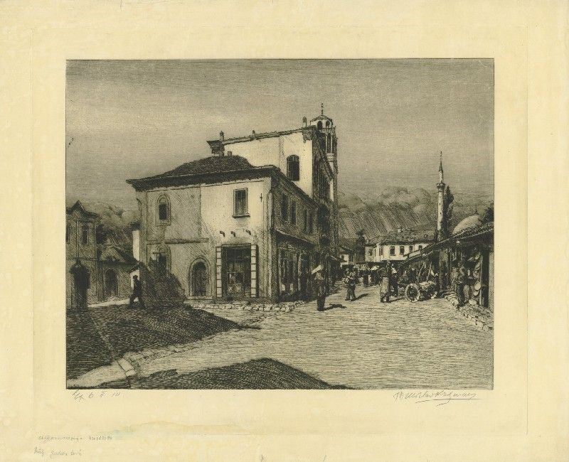 Градска Куќа , Битола, 1920