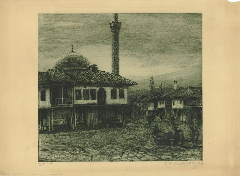 Тетово 1918