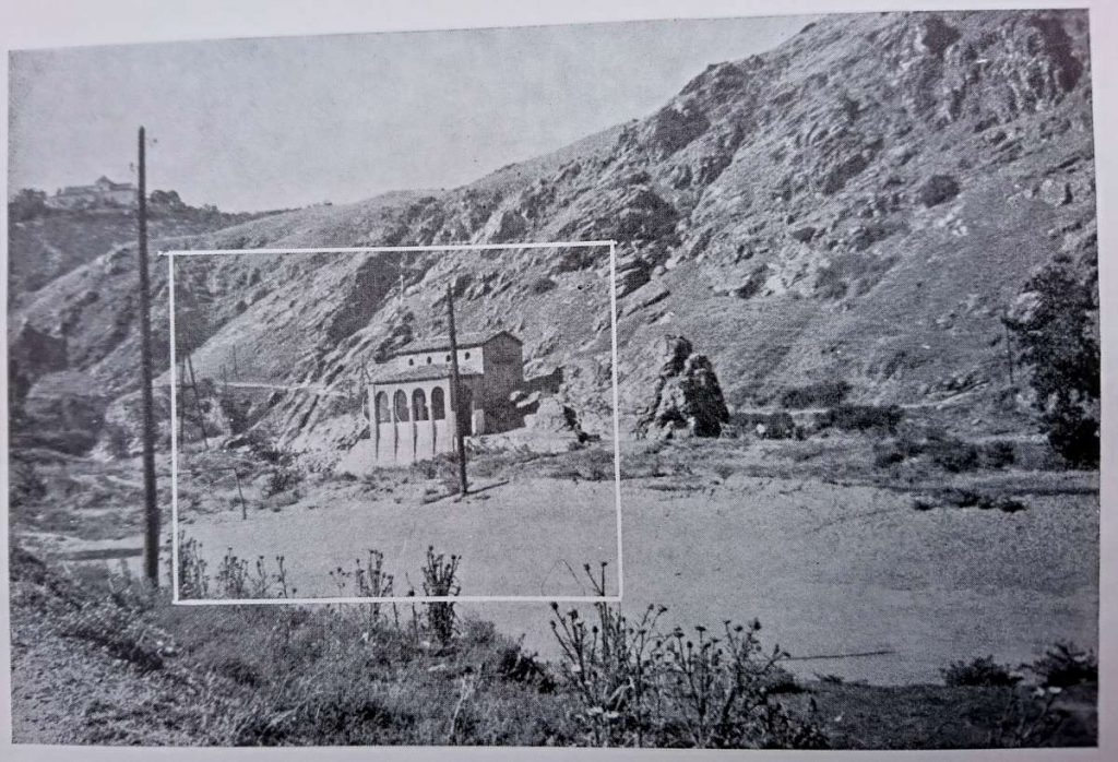 Кулата на крчмарката Јања во титов Велес сликана во 1965 година.