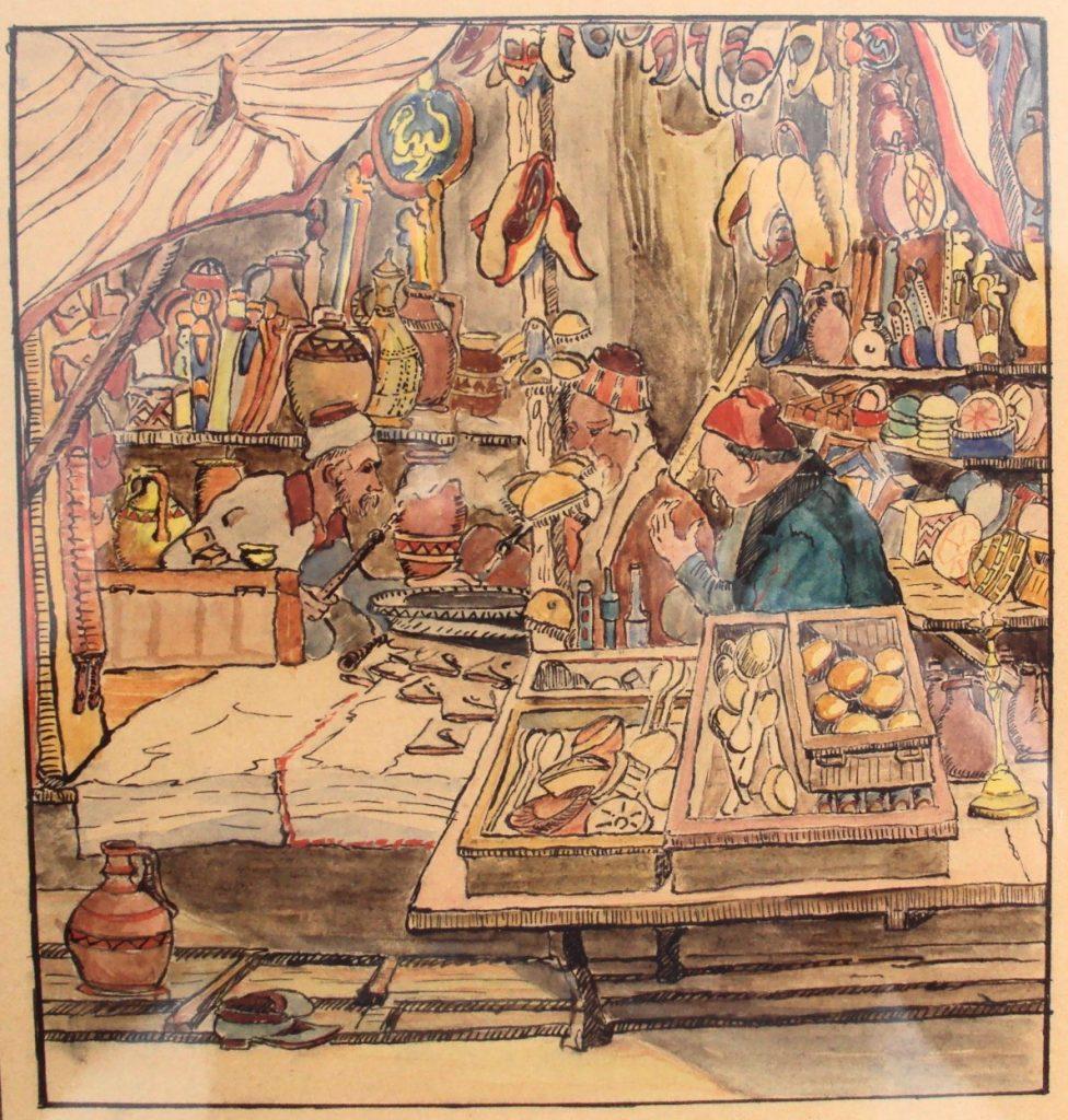 Turkish Bazaar, Uskub 1919. watercolor