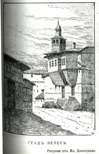 Велес 1915, цртеж