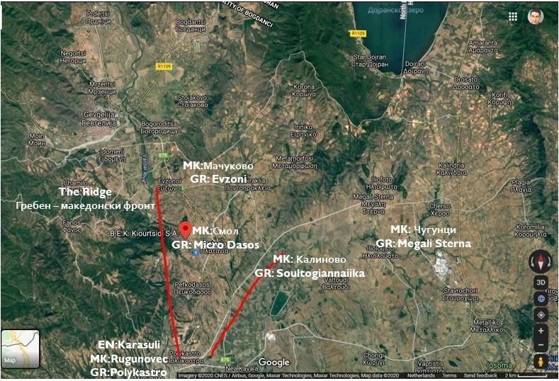 Сателитска снимка со означени имиња и локации на селата од оваа приказна